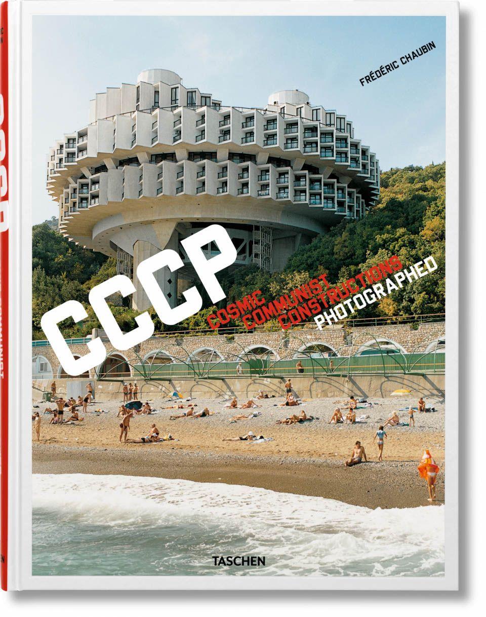 portada libro belleza brutalismo sovietico la fotografia es mi pasion